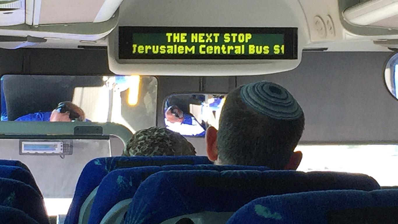 2019_Israel_003