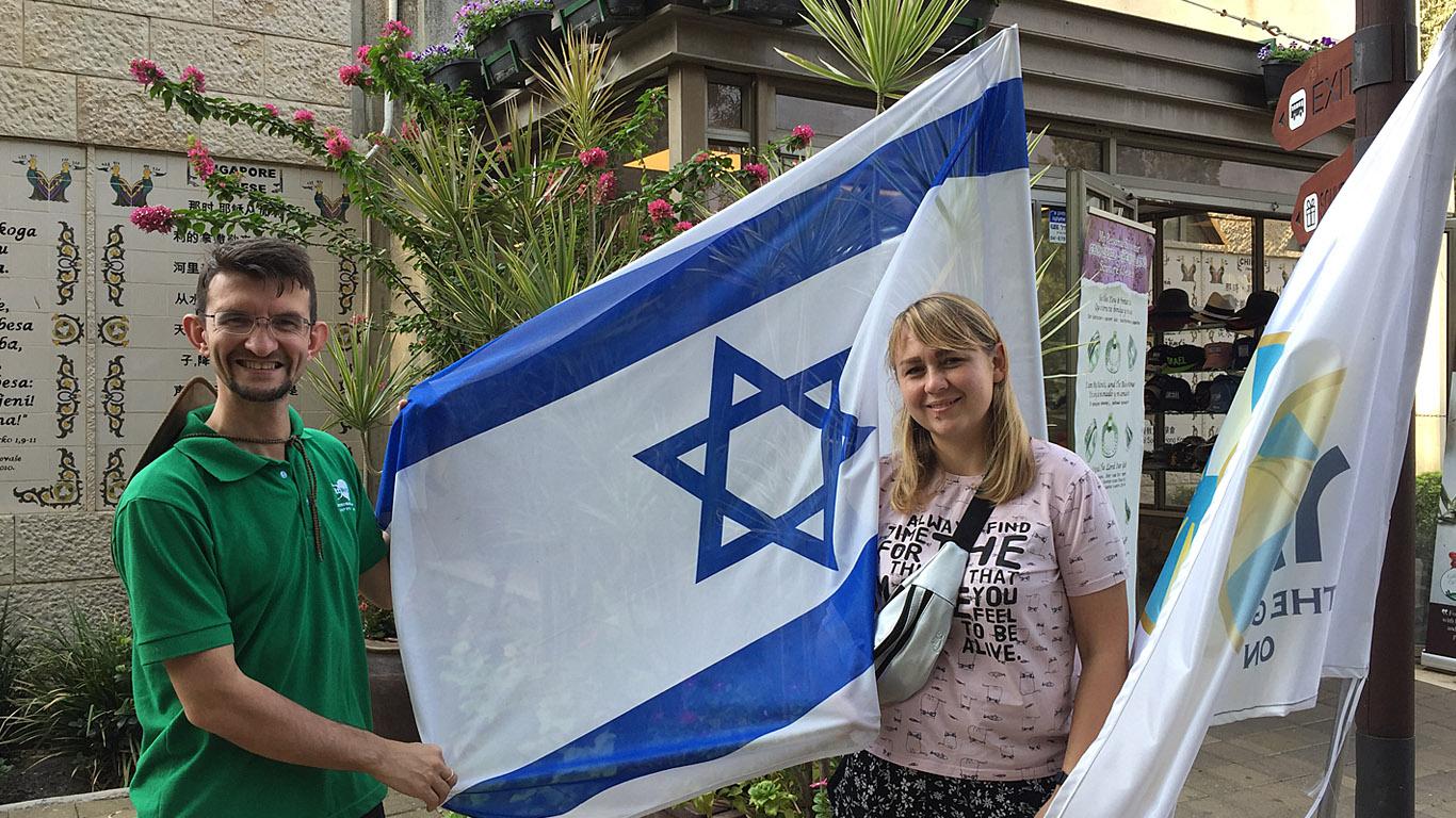 2019_Israel_007
