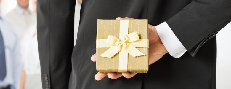 hidden_gift